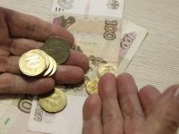 Муниципалитеты начали гасить долги перед Фондом капремонта