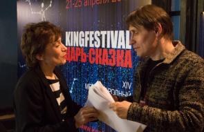 Театральный фестиваль ЦАРЬ-СКАЗКА /21-25 апреля 2017/