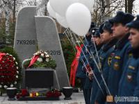 В Санкт-Петербурге открыли памятник жертвам авиакатастрофы над Синаем