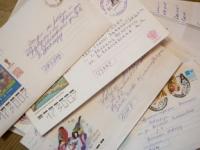 Вам письмо, мэрия!