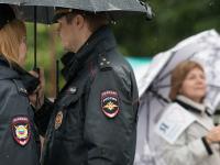 Полицейские задержали 72-летнюю новгородку,