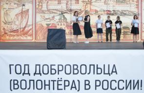Экватор Года добровольца в Великом Новгороде