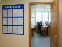 Фиктивная регистрация иностранного гражданина