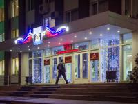 Сергей Бусурин оставил себе трех заместителей и ввел должность главного архитектора Великого Новгорода