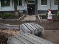 В Великом Новгороде начался ремонт дворов
