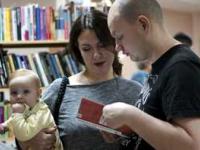 «Библиотека обязана  вдохновлять на познание»