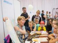 Юным новгородцам  требуется профориентация