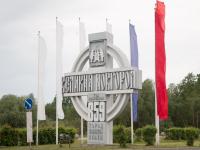 Великий Новгород расширит границы за счет земель Новгородского района